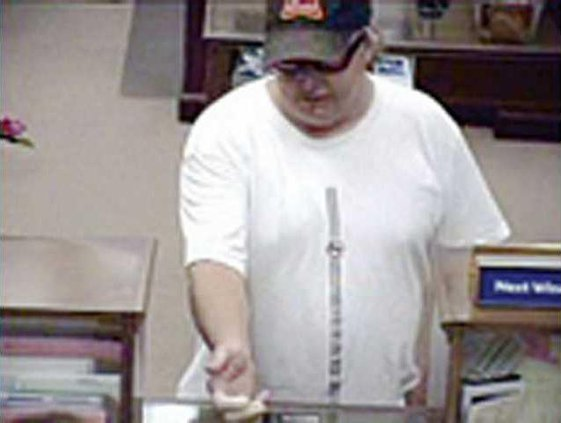 0718Bank Robbery Suspect 2