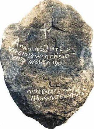 0828Myths-Stone2 sj