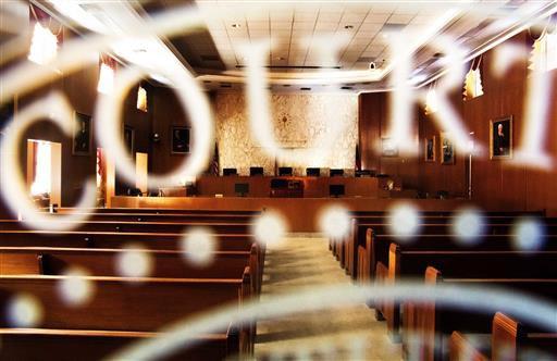 08252018 GEORGIA SUPREME COURT
